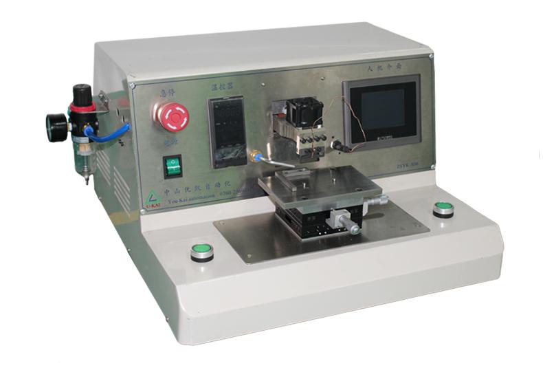 单头单载台脉冲热压机