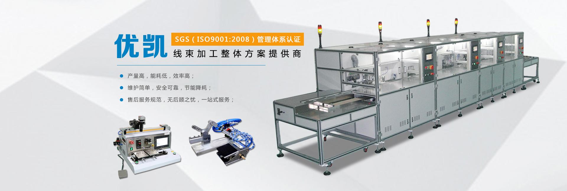 自动焊接机厂